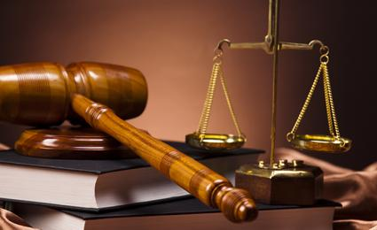 Фото Конституционного суда