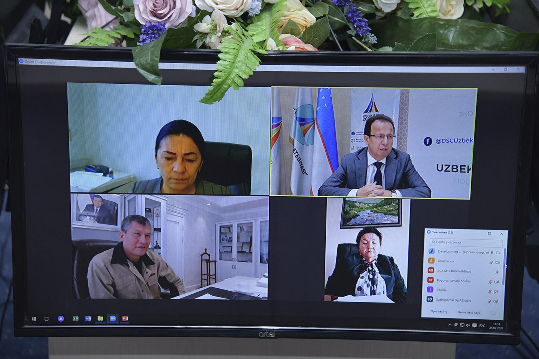 Фотографии проведённой видеоконференции