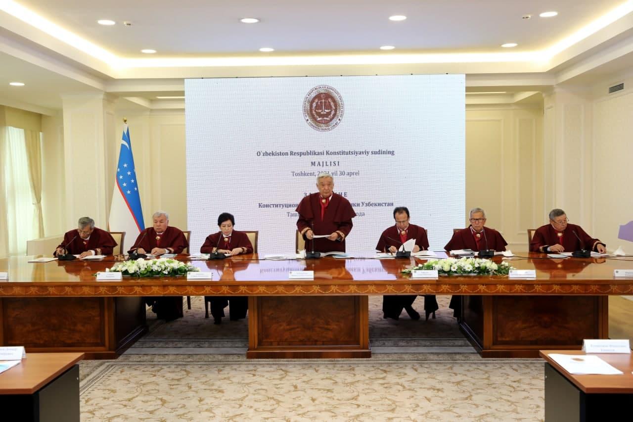 Cостоялась заседание Конституционного суда Республики Узбекистан